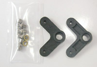 AILERON BELLCRANK SET (BEARING TYPE)