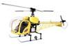 Century .50 Bell 47GII Painted ARF