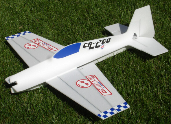 CR260 Pro Kit